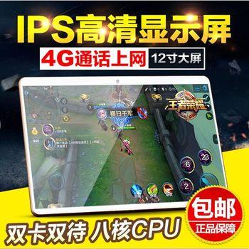 高清智能mp5播放器触摸屏wifi上网7寸mp4有屏插卡10寸平板mp6八核