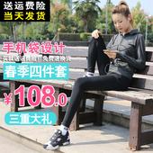 春夏瑜伽服套装速干外套显瘦防震背心跑步健身服健身房运动套装女