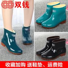 秋夏时尚雨鞋女成人雨靴中筒水鞋牛筋底加绒防滑套鞋短筒水靴胶鞋