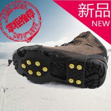 冰爪户外登山雪地防滑鞋套10齿钉鞋冰抓攀岩冰面防滑鞋套