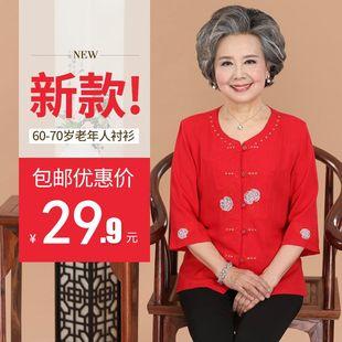 60-70岁老年人夏装女老太太衬衫七分袖奶奶装夏装老人衬衣80
