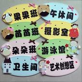 饰挂牌教室门牌广告牌定制指示牌 可爱铁艺幼儿园班牌学校班级牌装