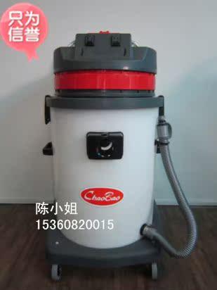 生活电器吸尘器超宝CB60-2B塑料桶升防酸碱工业用 电机保修一年