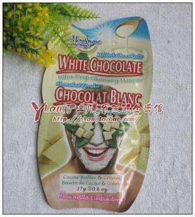 英国正品Montagne Jeunesse面膜/MJ白巧克力 10片包邮或送一片