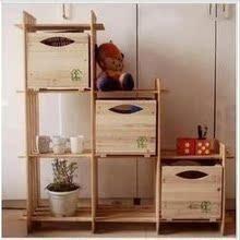 【特价】六格实木书架/书柜/置物架/ 收纳盒/收纳架/储物架/架子