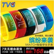 电子手表女学生 韩国情侣智能手表男孩多功能学生U盘记步硅胶手环