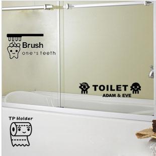 瓷砖贴纸 卫生间贴纸搞笑 防水qt199 马桶贴