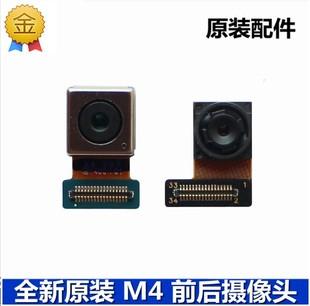 适用于小米红米 NOTE HM1S M2 M2A M2S M3 M4 原装后置前置摄像头