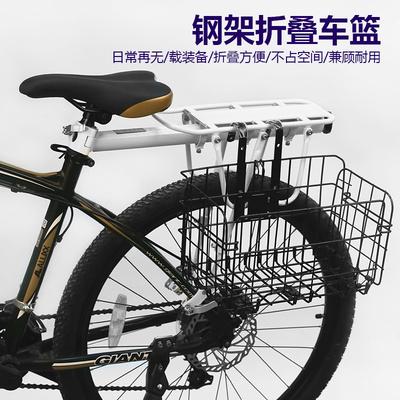 自行车篮子前篮车筐车篮子山地车后车筐折叠车单车菜篮折叠篮子