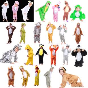 园儿童表演演出动物服装道具卡通可爱动物连体衣服