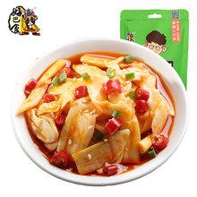 【天猫超市】徽记好巴食笋片香辣味258g四川麻辣休闲零食小吃年货