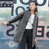 衣品天成 2016新款呢大衣女直筒长款毛呢外套女韩版时尚百搭