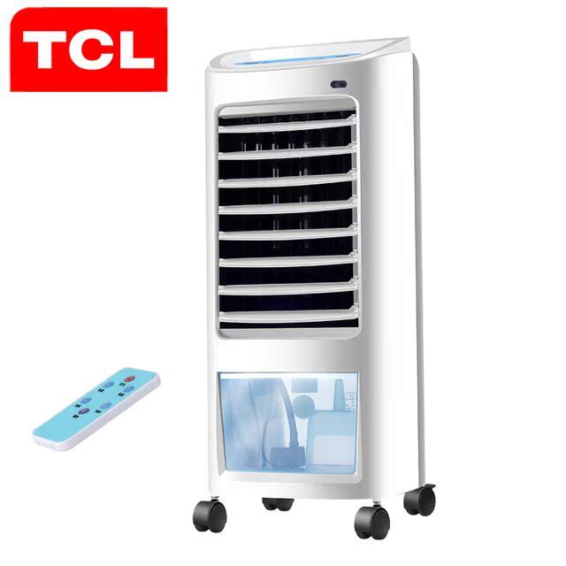水冷空调生活电器空调风扇加冰块家用单冷空调扇制冷空条凋扇家用