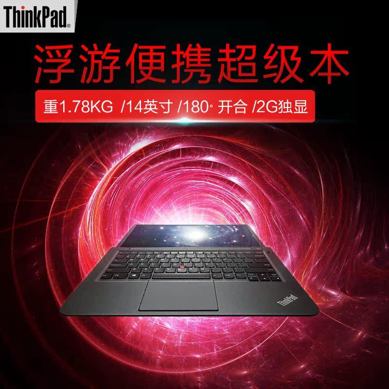 分期聯想ThinkPad S3 S440 20AY0-8GCD I5 4G 2G獨顯筆記型電腦