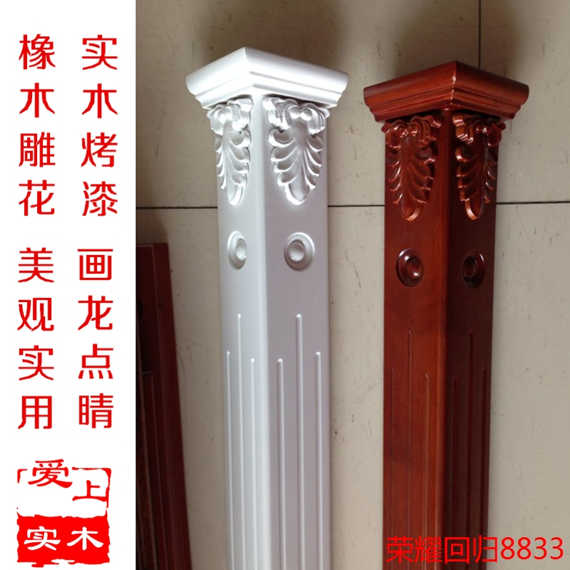 爱上实木欧式雕花防脏防撞条装修装饰贴线条护墙角护角条150mm长