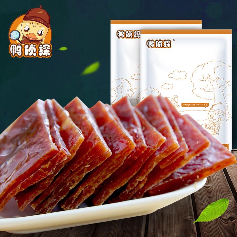 零食特产侦探食品靖江休闲小吃猪肉办公室脯干袋原味鸭