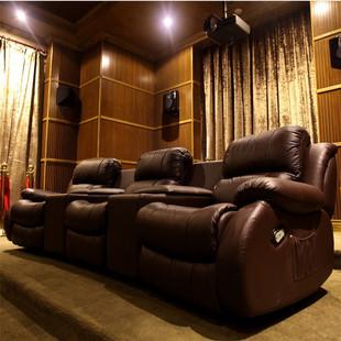 世藤家园家庭影院头等真皮沙发组合太空电动舱影视功能沙发