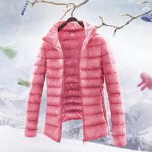 修身 冬装 外套反季促销 时尚 羽绒服女士大码 轻薄短款 omlesa2016新款