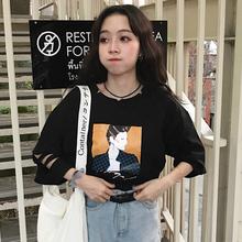 春夏女装原宿风2017新款韩版个性破洞短袖T恤宽松学生上衣打底衫