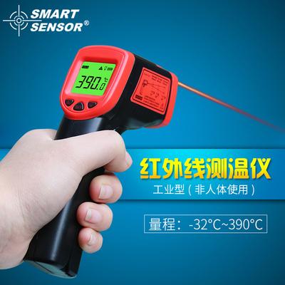希玛手持工业高温红外线测温仪高精度温度计非接触式测温枪油温计