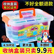 儿童玩具 美阳阳24色超轻粘土彩泥无毒橡皮泥太空雪花软陶36沙套装