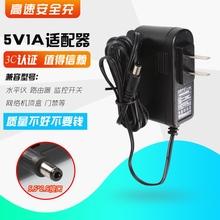 正品红外线水平仪充电器5V1A电源适配器路由器机顶盒电源线包邮