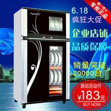 枫花68L88L108L138L消毒柜消毒碗柜家用商用立式双门高低温不锈钢