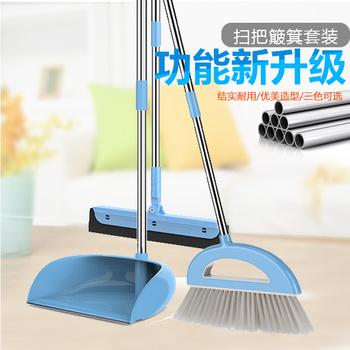扫把簸箕套装组合家用 笤帚卫生