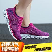 安踏女鞋跑步鞋 2017夏季新款能量环跑鞋 网面透气袜子鞋运动鞋女