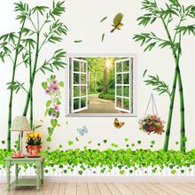 创意墙壁纸自粘墙贴画房间装饰客厅卧室床头背景墙纸温馨3D墙贴纸
