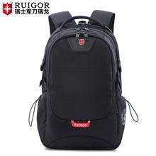 瑞戈瑞士军刀双肩包男商务旅行包女中学生书包休闲15.6寸电脑背包