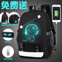 双肩包男包背包大容量旅行休闲包电脑包中学生书包男时尚 潮流 韩版