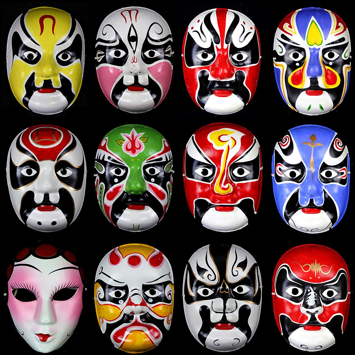 林芳85g万圣节**男儿童表演纸浆装饰挂件手工艺品京剧脸谱面具