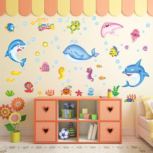 卡通男孩卧室儿童房间宝宝浴室自粘墙贴纸墙上贴画幼儿园墙壁装饰