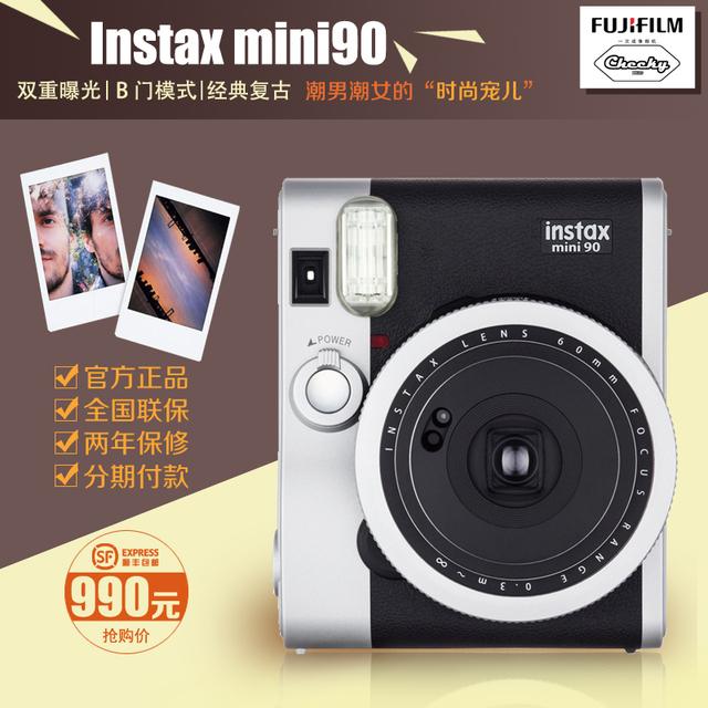 免邮 instax mini90 顺风 立拍得一次成像相机 富士拍立得复古相机