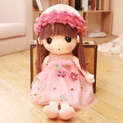 花仙子菲儿布娃娃毛绒玩具小女孩公仔儿童玩具玩偶六一儿童节礼物