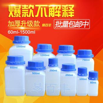 1L方形塑料瓶子批发100ml500ml半