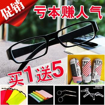 超轻全框眼镜架近视眼镜成品男女款防辐射配有度数复古眼镜框包邮