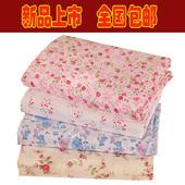 棉布特价 床品布料 包邮 全棉面料 纯棉布料幼儿园印花布