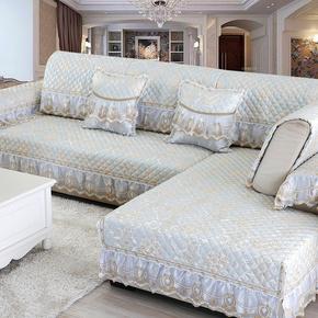 凡薇家纺四季组合全包欧式沙发垫布艺防滑沙发套罩巾客厅坐垫定做