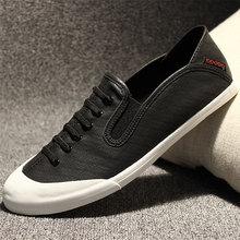 热闹客帆布鞋男板鞋韩版夏季低帮休闲鞋一脚蹬布鞋透气平底懒人鞋