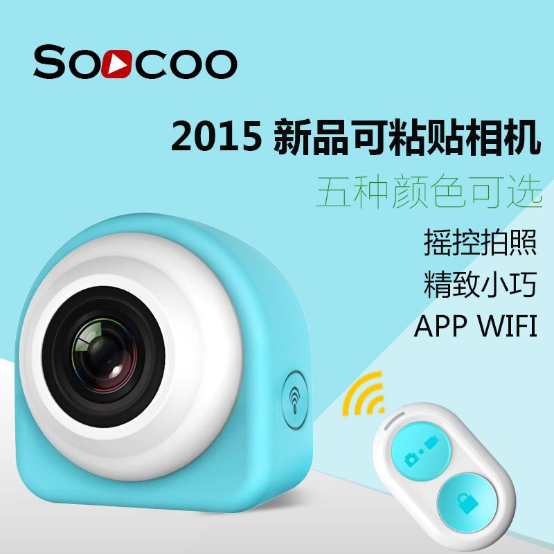 高清1080p运动摄像机迷你自拍相机无线遥控wifi微型