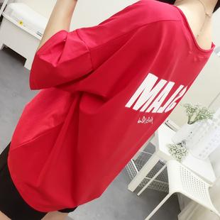 韩国胖mm加肥加大码200斤大款短袖T恤女夏胖妞宽松字母半袖上衣服