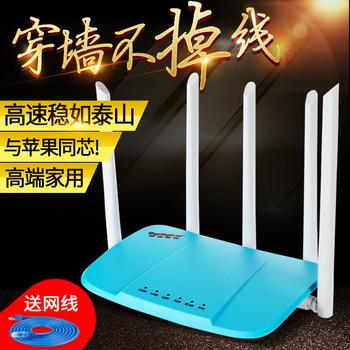佰迪路由器无线家用穿墙高速光纤宽带稳定别墅wifi路由器穿墙王
