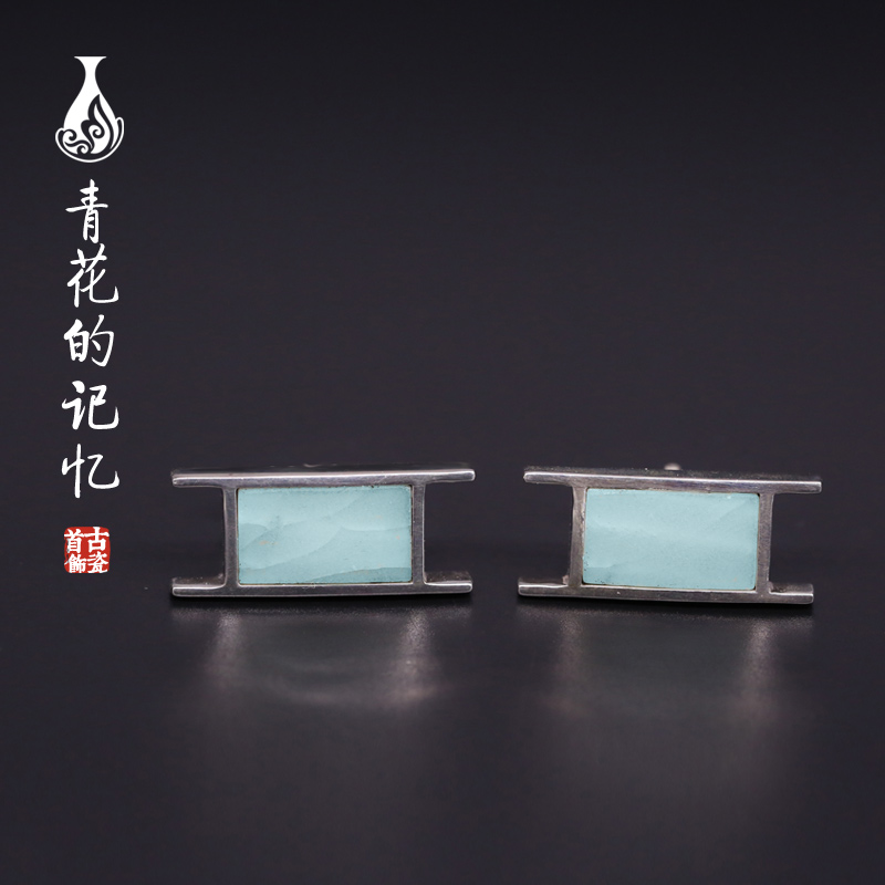南宋龙泉窑古董瓷首饰品925银袖扣 典雅外事礼物创意配饰 梅子青