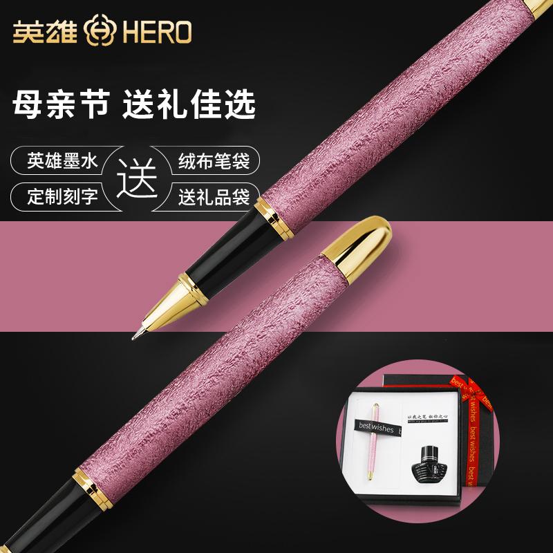 定制礼物刻字商务女生女式高档钢笔专用礼盒女士成人 英雄