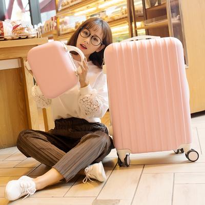 行李箱女拉杆箱韩版小清新20旅行24密码箱万向轮26皮箱子母箱28寸