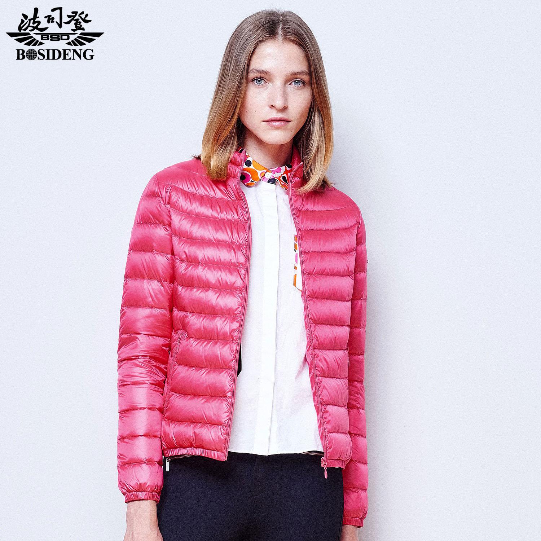 波司登2015秋冬季新款短款轻薄羽绒服女立领修身外套上衣B1501018