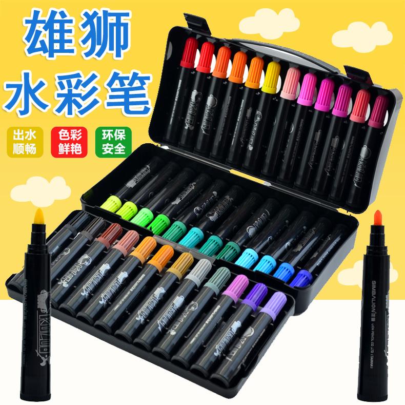 台湾雄狮36色水彩笔 儿童36色绘画水彩笔 儿童涂鸦笔 画笔 粗头