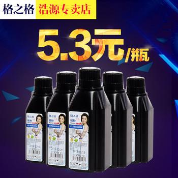 格之格12a碳粉适用墨粉1020 佳能2900 q2612a 打印机惠普1005碳粉